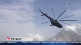 Операция по спасению казахстанских альпинистов объявлена закрытой