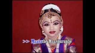 Manathe Marikurumbe-