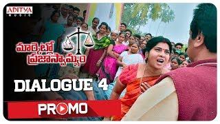 Marketlo Prajaswamyam Dialogue Promo 4 R Narayana Murthy Madhavi