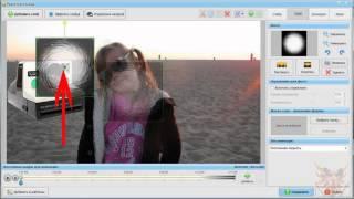 PhotoShow Pro tutoriel russian - prelude