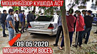 Мошинбозор !!! 09.05.20 Нархои Mercedes Benz C43 AMG, Astra F, Zafira, Ваз 2115, Караван