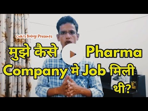 How I Got My Job In Pharma Industry ? || Biotech Jobs || My Real Life Experiences🔥🔥..By A.K Bhogle