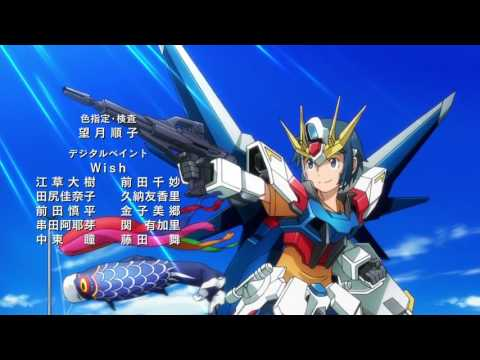 Gundam build fighters Ending 1