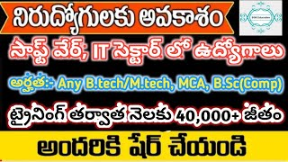 💥💥 Free software Courses Training cum Hire Program | private jobs in Hyderabad 2020