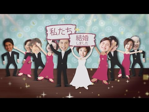 踊る新郎新婦 オシャレな結婚式/披露宴ダンシングオープニングビデオ