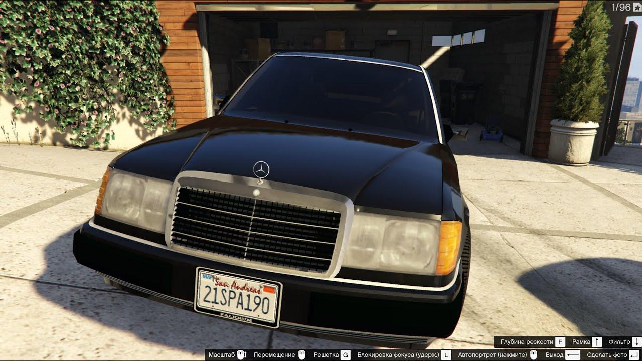 GTA 5 1992 Mercedes Benz 250D W124 - YouTube