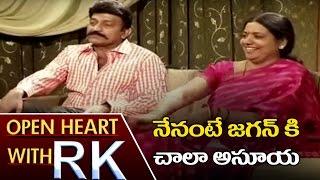 Rajashekhar and Jeevitha Speaks Over Late YRS | Open Heart With RK | ABN Telugu