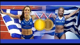 Χρυσό Μετάλλιο η Στεφανίδη, Χάλκινο η Παπαχρήστου στο Βελιγράδι!