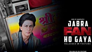 Jabra Fan   Fan Made   SRK FC NAGPUR