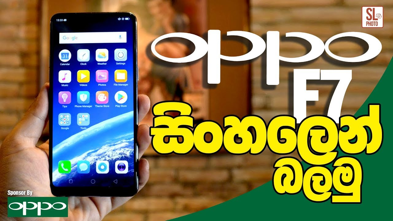 New Mobile Phone Sri Lanka Price