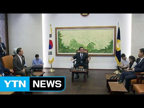 문희상 의장, 여야 원내대표와 첫 정례회동 / YTN
