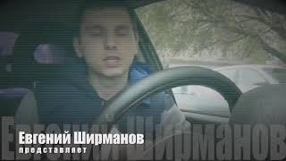 Видео от Евгения Ширманова. Хороший пример для подражания.