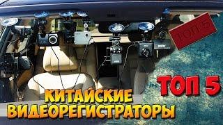 ТОП-10 видеорегистраторов 2016 года: какой видеорегистратор лучше купить для автомобиля?