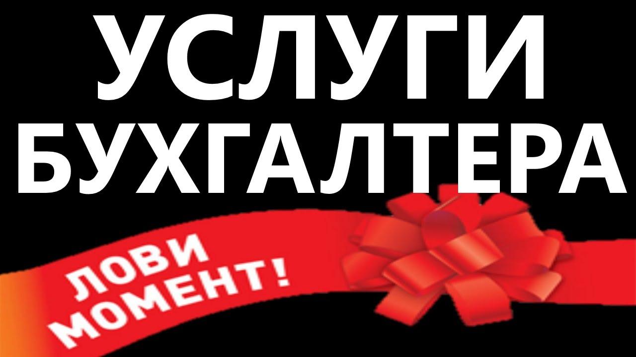 3 ндфл декларация 2019 программа