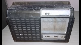 Розбір легендарного радянського радіоприймача Гіала 407