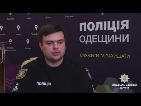 Поліція Одещини: Правоохоронці повернули жителю Біляївського району викрадений автомобіль