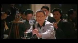 Причина основания Китая (Jian guo da ye) Trailer