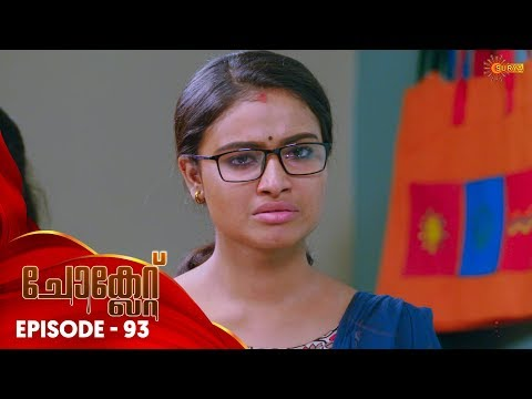 Chocolate - Episode 93 | 1st Oct 19 | Surya TV Serial | Malayalam Serial
