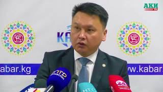 Результаты работы Совбеза КР за 2018 год