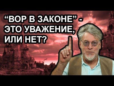 Российская власть никогда