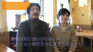 鳥取県伯耆町(ほうきちょう)にIターンされ、秀峰・大山(だいせん)で...