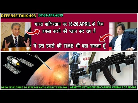 Indian Defence News:Funny Pakistani Statement on india,Ak-203 carbine for Army,DRDO next Gen Weapons