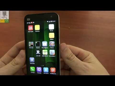 Установка прошивки MIUI на смартфоне Xiaomi mi2s