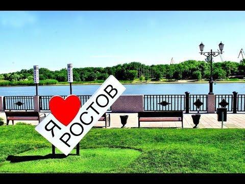Достопримечательности Ростова на Дону  Стадион Ростов Арена, Набережная, памятники
