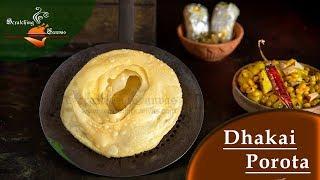 Dhakai Paratha Recipe   Original Dhakai Porota   ঢাকাই পরোটা   Durga Pujo Special