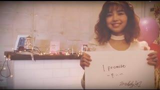メロディー・チューバック - I Promise ~誓い~