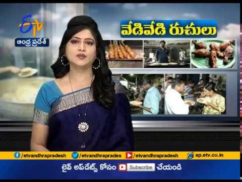 Night Food Court in Vijayawada | People throng to  centres | Enjoy a late night snack.
