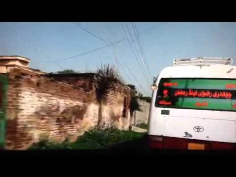 Short video clip of my home town siakh dist mirpur azad kashmir