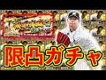 松永浩美チャンネル - YouTube