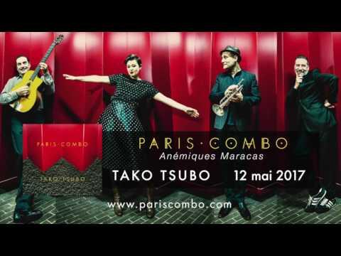 PARIS COMBO  Anémiques Maracas