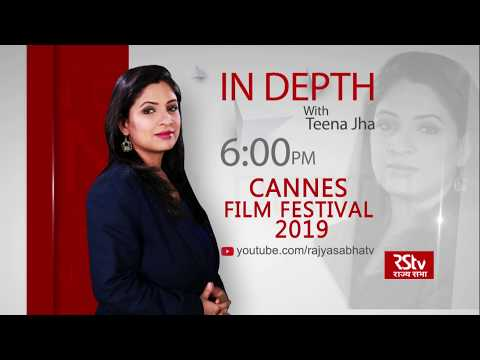 Teaser- In Depth: Cannes Film Festival 2019 | 6 pm