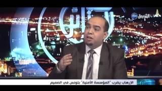 هنا الجزائر: الهجمات الإرهابية تمتد من باريس إلى تونس.. وحالة استنفار بالجزائر!