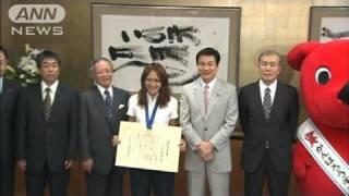 「なでしこジャパン」の丸山桂里奈選手に千葉県の県民栄誉賞が贈られま...