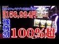 ネットカフェパチプロ生活20日目~目指せガチンコ100万円~【パチコミTV】人気番組