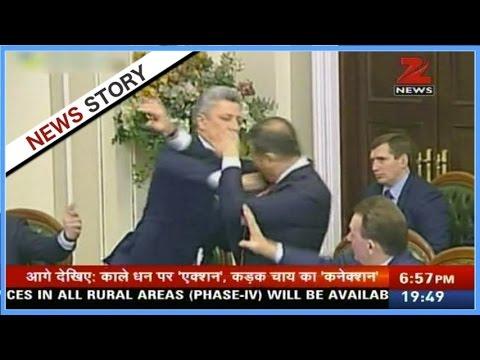 Fight between political leaders in Ukraines  parliament