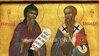 Урок церковно-славянского языка 09.09.2018