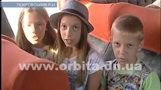 �������� ���� Дети работников ШУ «Покровское» провели лето на Черном море ������