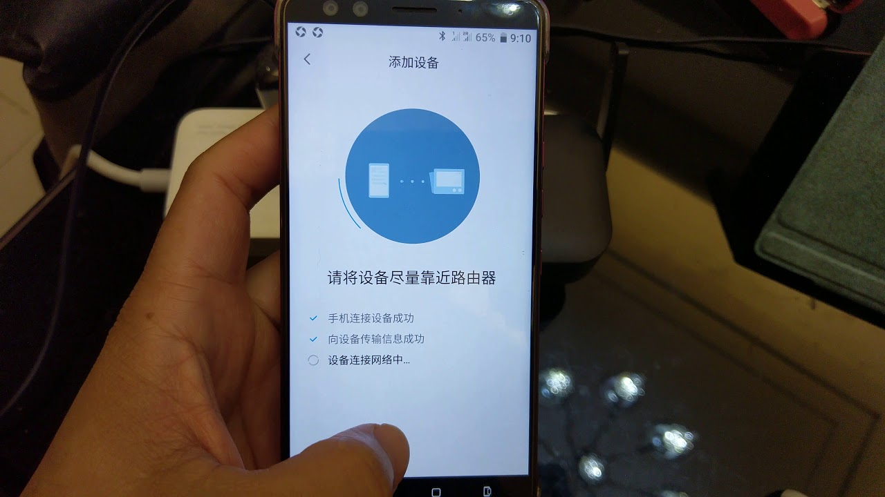 JC 小米wifi放大器pro設定教學 - YouTube