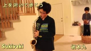 コロラド在住の日本人小学生の演奏です!!!! 圧巻です! 感動しました! 英...