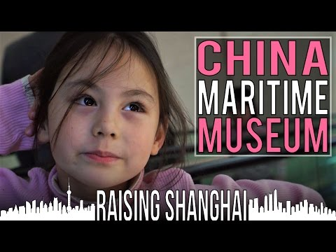 CHINA MARITIME MUSEUM | RAISING SHANGHAI