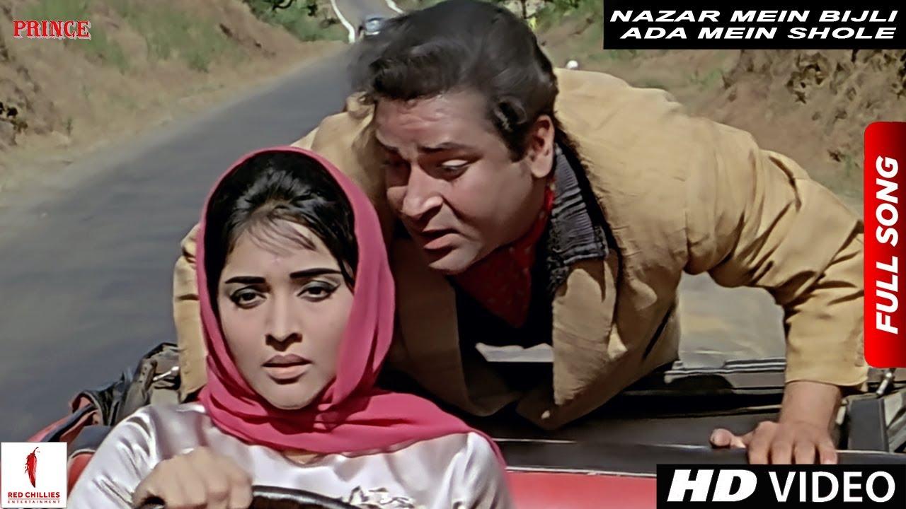Nazar Mein Bijli Ada Mein Shole | Prince | Full Song | Shammi Kapoor,  Vyjayanthimala