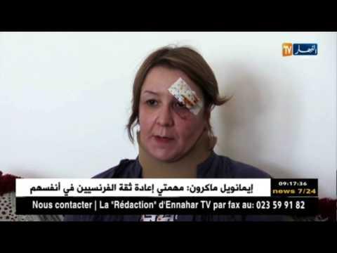 Une enseignante agressée par un collégien à Tlemcen