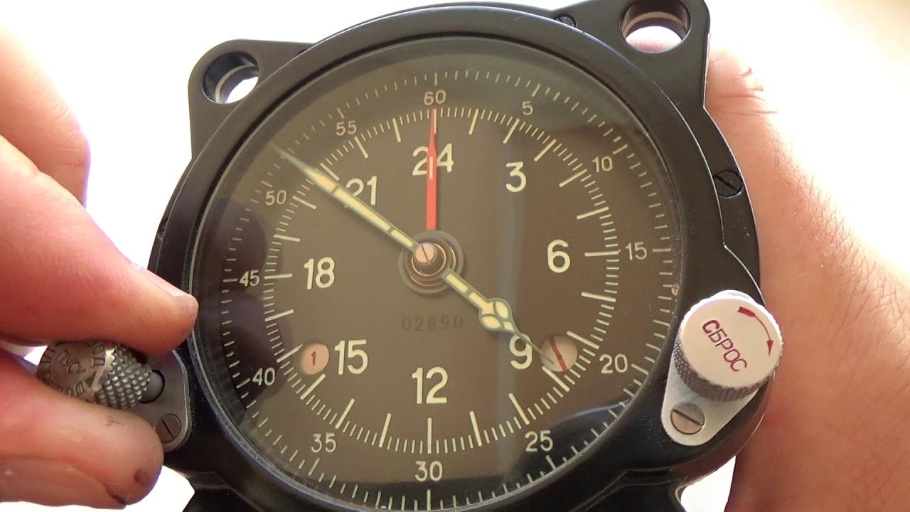 16b58f0a0d6 129 ChS 55M Russian USSR Military AirForce Aircraft Cockpit Clock Achs 1