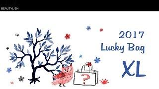 Beautylish 2017 Lucky Bag XL