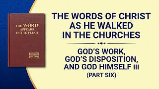 "The Word of God | ""God's Work, God's Disposition, and God Himself III"" (Part Six)"