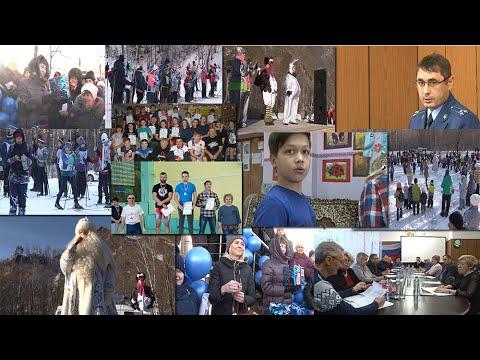 Наши Новости Байкальск 28.12.2018